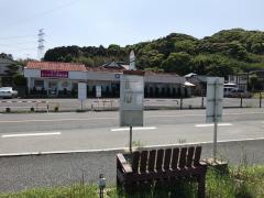 「新延小学校」バス停留所