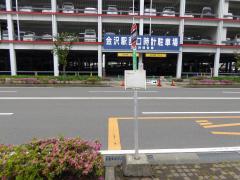 「金沢駅東通り」バス停留所