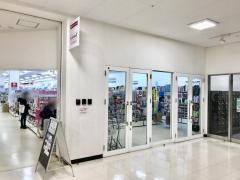Can★Do 仙台八幡店