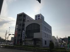 安藤証券株式会社 常滑支店