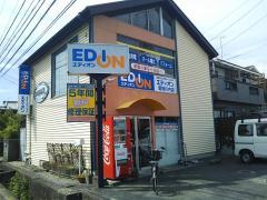 エディオン 愛媛川内店