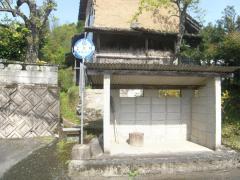 「上大林」バス停留所