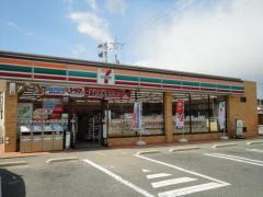 セブンイレブン 田布施波野店