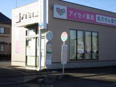「可児川合」バス停留所