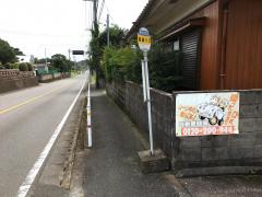 「海道入口」バス停留所