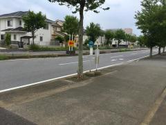 「高花三丁目」バス停留所