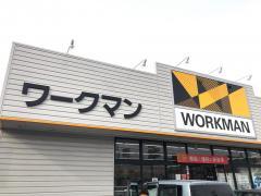 ワークマン 小田原桑原店
