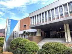 山中温泉文化会館