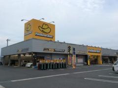 イエローハット 倉敷水島店