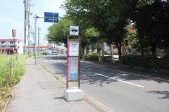 「三山十字路」バス停留所