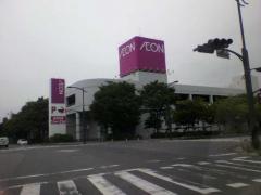 イオン 東海店