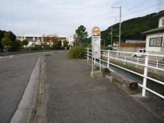 「鳴門西小前」バス停留所