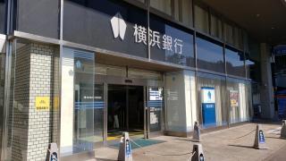 横浜銀行新横浜支店