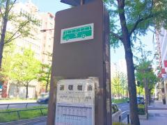 「道頓堀橋」バス停留所