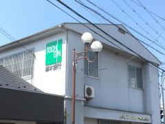 栃木銀行喜連川出張所