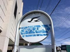 「筒井通り」バス停留所