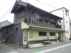 浜田接骨院