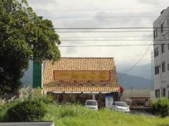 ハタダ 産業道路店