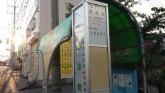 「新屋敷(さいたま市)」バス停留所