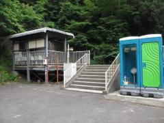 白井海岸駅