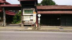 「久保町」バス停留所