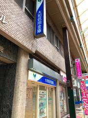 大和信用金庫生駒支店
