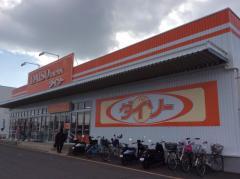 ザ・ダイソー 京都八幡店