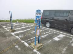 「月山八合目」バス停留所