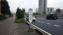 「日赤入口」バス停留所