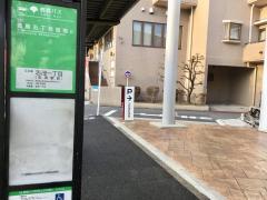 「志茂一丁目」バス停留所