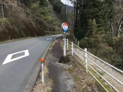 「薑谷」バス停留所