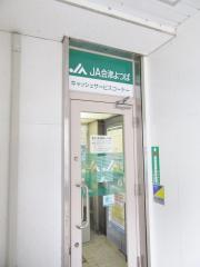 JA会津よつば金山支店