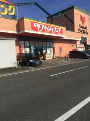 手取フィッシュランド福井店
