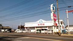 西松屋 小林店