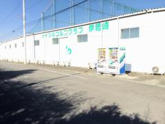 メイプルゴルフクラブ伊勢崎