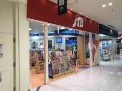 JTBあべのキューズモール店