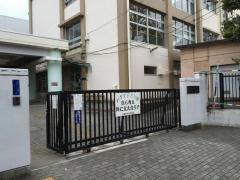 五本木小学校