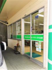 トヨタレンタリース名古屋東岡崎店
