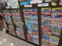 JTB呉ゆめタウン店