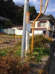 「一色口」バス停留所