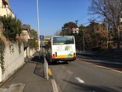 「高倉台2丁」バス停留所