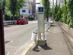「天美西」バス停留所