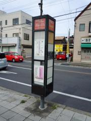 「富士フイルム大宮事業所入口」バス停留所