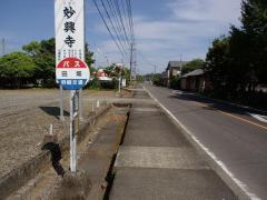 「田畑」バス停留所