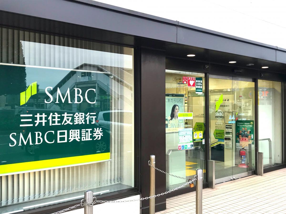 SMBC日興証券株式会社 木更津支店