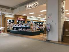 未来屋書店 富谷店