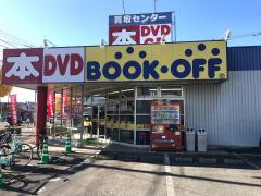 ブックオフ 日田十二町店