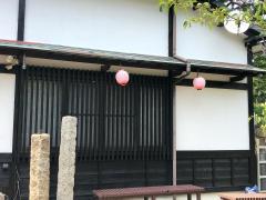 岡崎公園桜茶屋