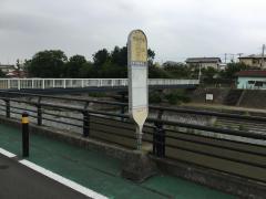 「市役所前(秦野市)」バス停留所