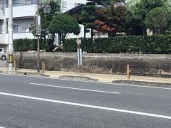 「稲熊町一丁目」バス停留所